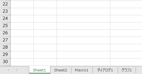 worksheets sheets違い